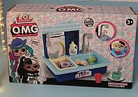 """Мойка с посудой, течет вода, Игровой набор """"Мойка""""  BQ690-1/2 LOL OMG .45,1*12,1*28 см"""