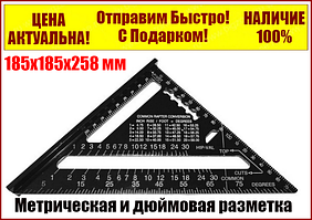 Угольник Свенсона Swanson  плотницкий алюминиевый 185х185х258 мм  S-line 15-530