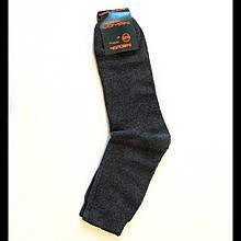 Носки мужские зимние махровые серые Lomani 43-45 размер