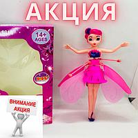 Летающая кукла-фея Flying Fairy с зарядкой от USB детская интерактивная игрушка