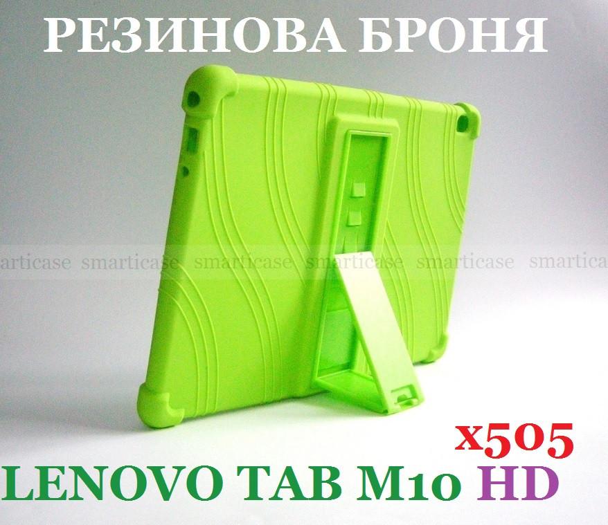 Силиконовый чехол с подставкой для Lenovo Tab M10 HD (TB-X505L Tb-X505F), FHD (tb-x605F 605L) салатовый