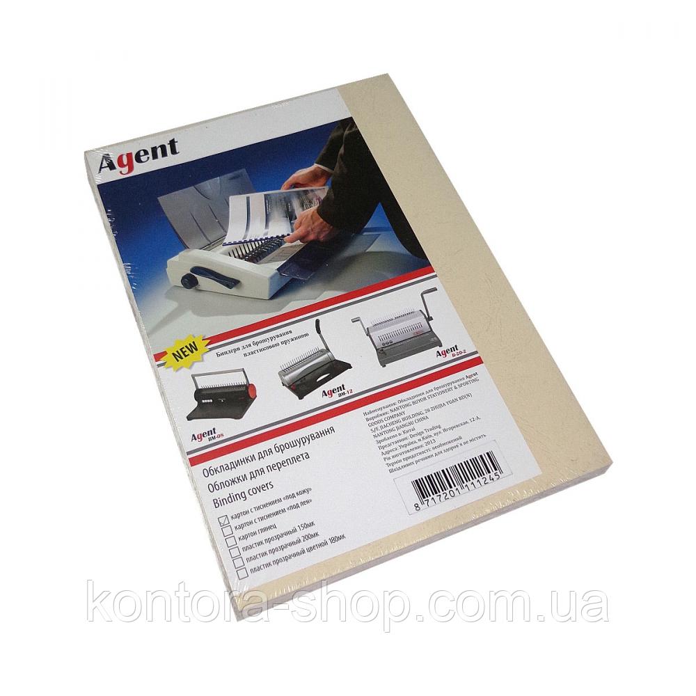 """Обложки картонные А4 230 г/м2 """"под кожу"""" бежевые (100 штук)"""