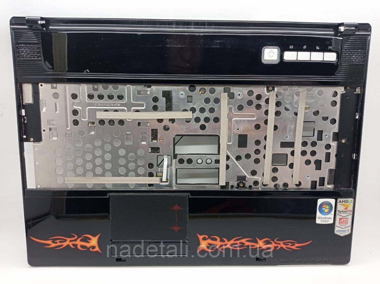 Верхняя часть MSI GX610