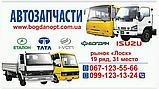Клапан редукционный термо Богдан 4HG1,4HG1-T.  8970757540, фото 10