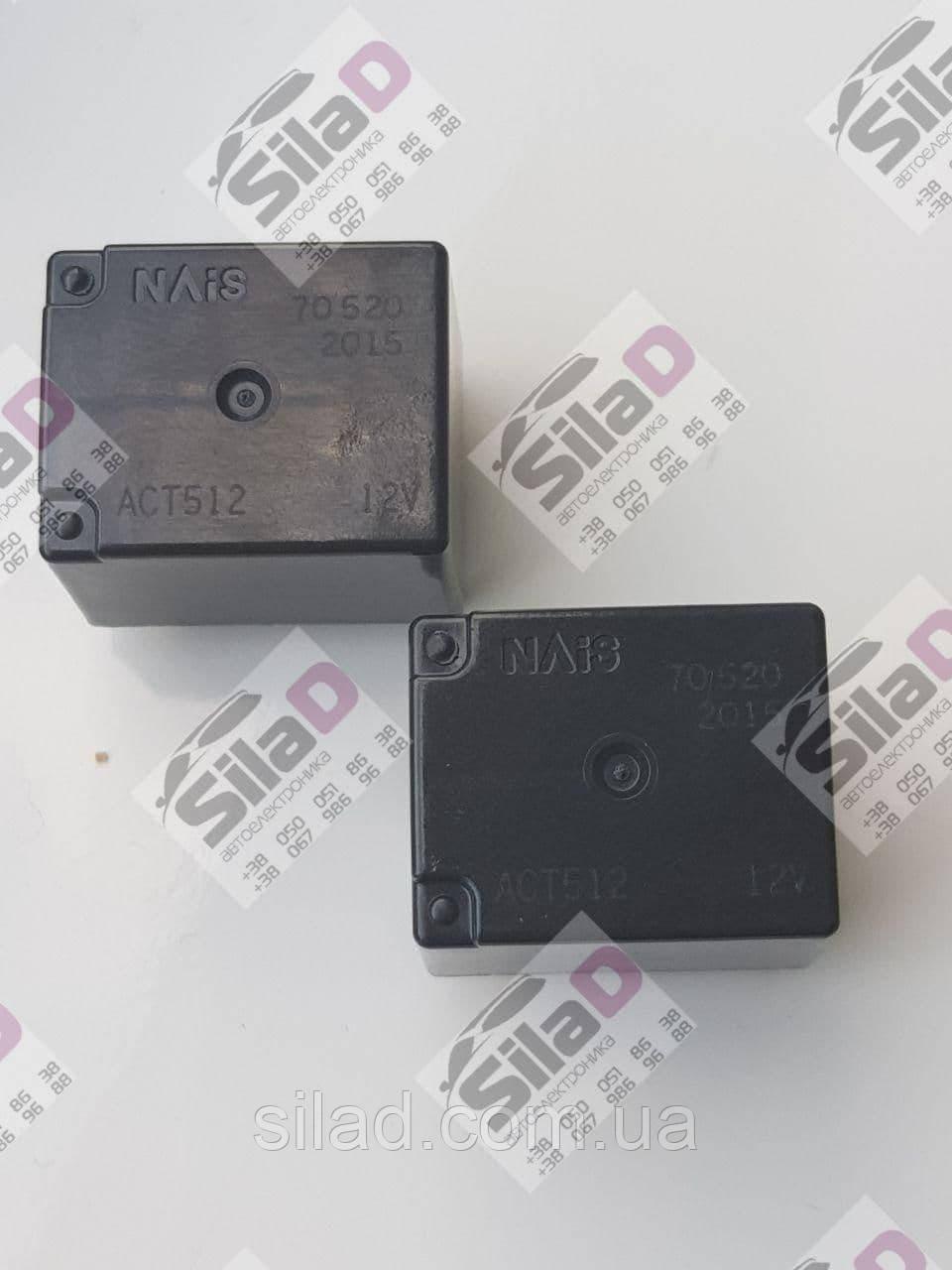 Автомобильное реле ACT512 12V Nais корпус DIP10