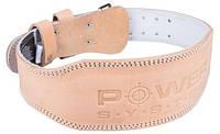 Пояс атлетический Power system Gym Belt Power Natural PS-3000 XL, фото 1