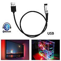 RGB мини контроллер-провод Bluetooth с USB разъемом, фото 1