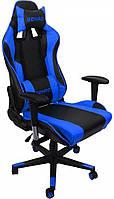 Кресло геймерское Bonro 2011-А Blue игровое компьютерное кресло професійне геймерське крісло