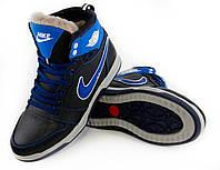 Детское обувь,кеды кожа зимние подросток, кроссовки найк (реплика)