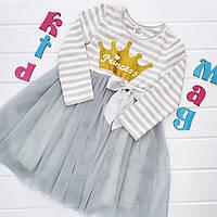 """Нарядное платье с фатиновой юбкой """"Princess"""" на 2, 3, 4 и 5 лет"""