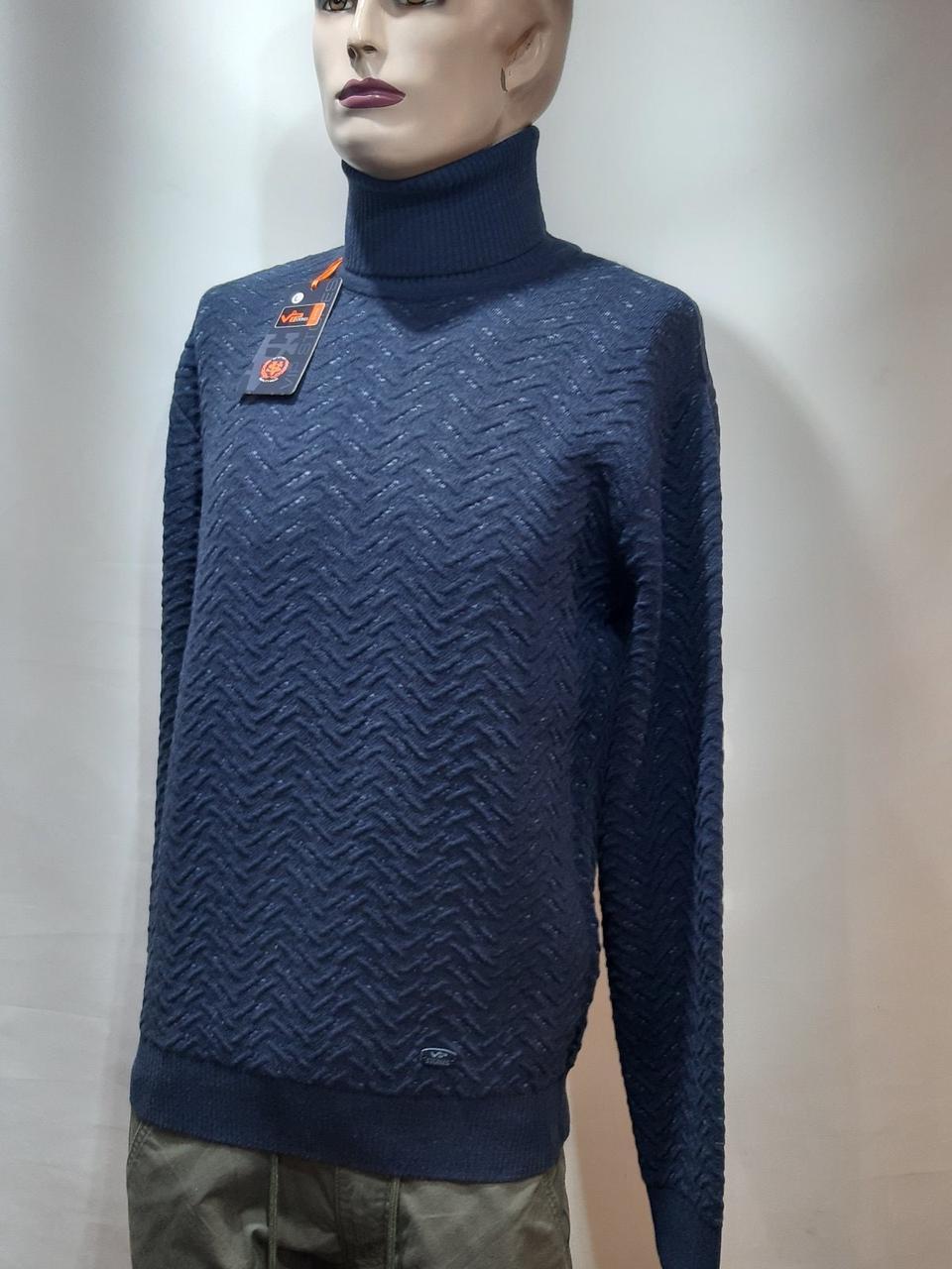 Мужской шерстяной гольф Vip Stones теплая водолазка отличного качества Турция Синий