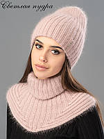 Мари - женская двойная шапка с ангорой. 16 расцветок!