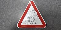 Наклейка для авто в авто ребенок в машине