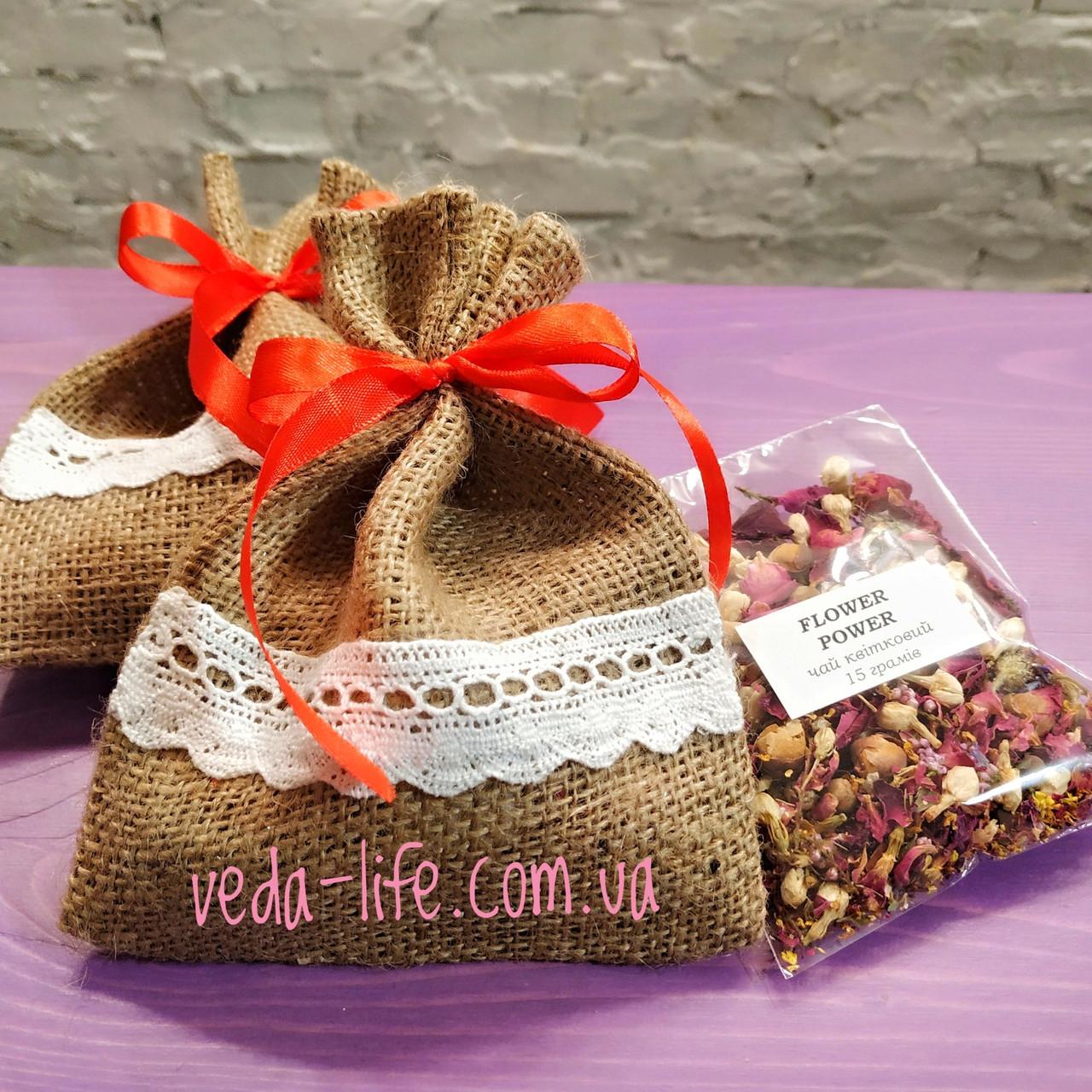 """Чай цветочный """"Сила цветов"""" в подарочном мешочке, 15 грамм. Цветочный чай для релаксации. СПА чай"""