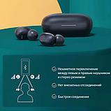 Наушники Xiaomi Haylou GT2S TWS Black Bluetooth 5.0 беспроводные наушники ксиоми, фото 3