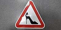 Наклейка для авто в авто туфелька