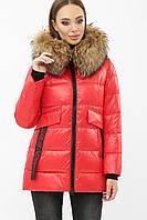 Женская зимняя куртка короткая стеганая воротник из натурального меха красная