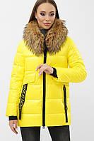 Женская зимняя куртка-пуховик теплая короткая на молнии воротник натуральный мех стеганая желтая