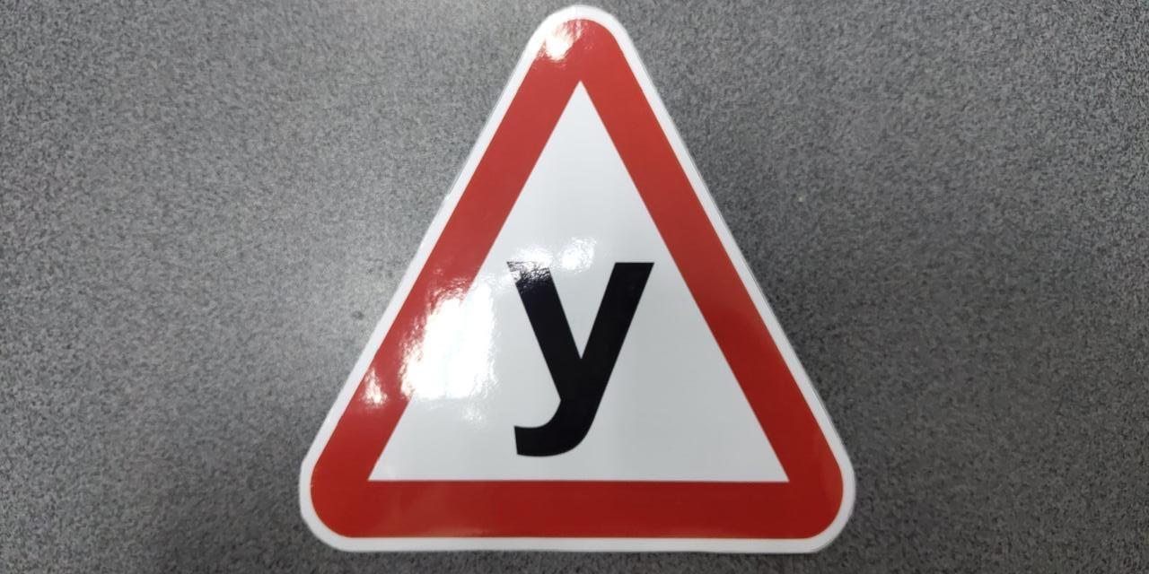 """Наклейка для авто в авто ученик """"У"""""""