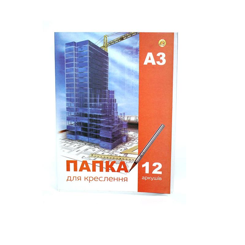 Папка для креслення А-3, 12 аркушів, щільність 180г/м (1/20)