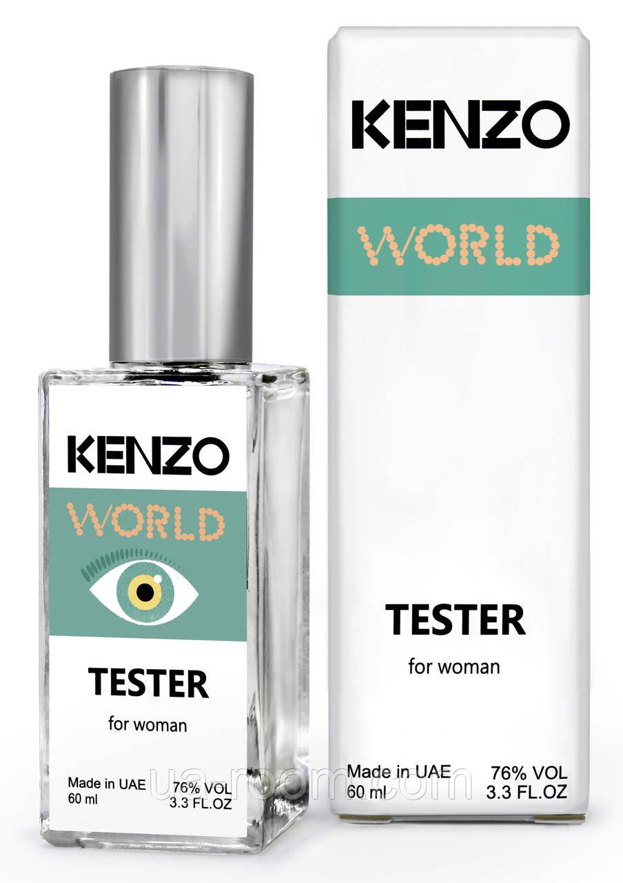 Тестер DUTYFREE женский Kenzo World, 60 мл.
