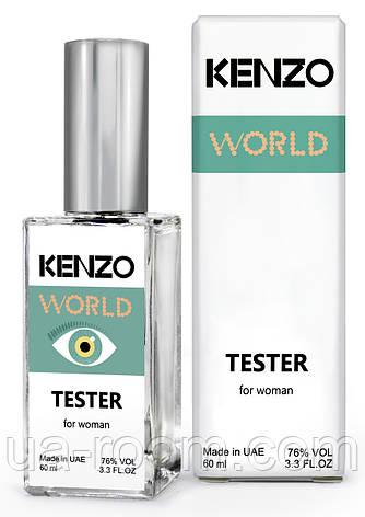 Тестер DUTYFREE женский Kenzo World, 60 мл., фото 2