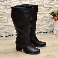 Сапоги черные кожаные женские с широким голенищем. 40 размер, голень 48 см