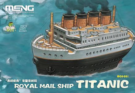 Титаник. R. M. S. Titanic, картонная мультяшная модель. MENG MODELS MOE-001, фото 2