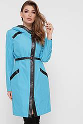 Модний блакитний жіночий плащ з шкіряними вставками з капюшоном