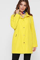 Жовтий жіночий короткий плащ без коміра