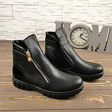 Ботинки черные на утолщённой подошве. Подростковые