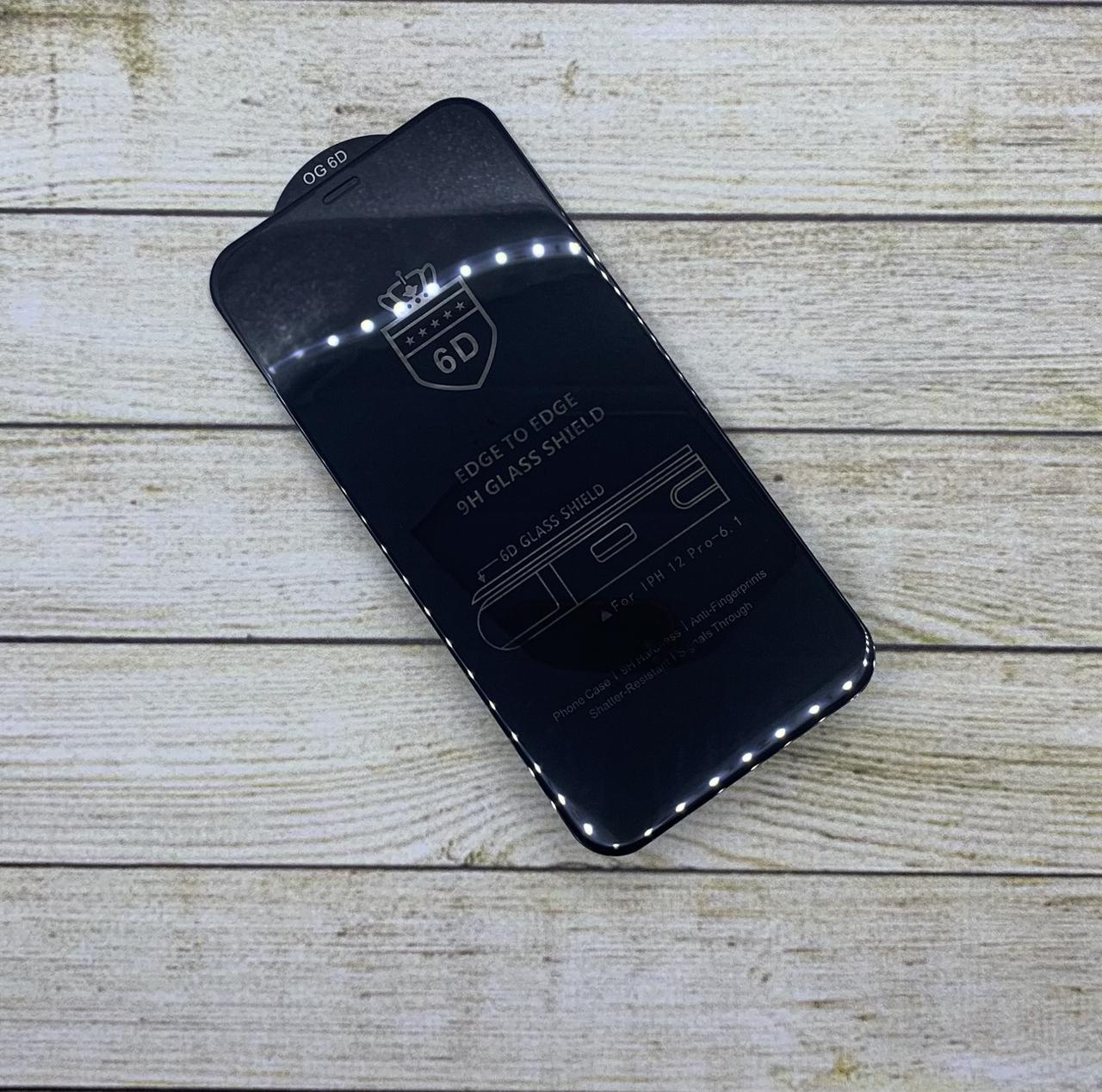Защитное стекло на iPhone 12 Pro захисне скло Premium качество