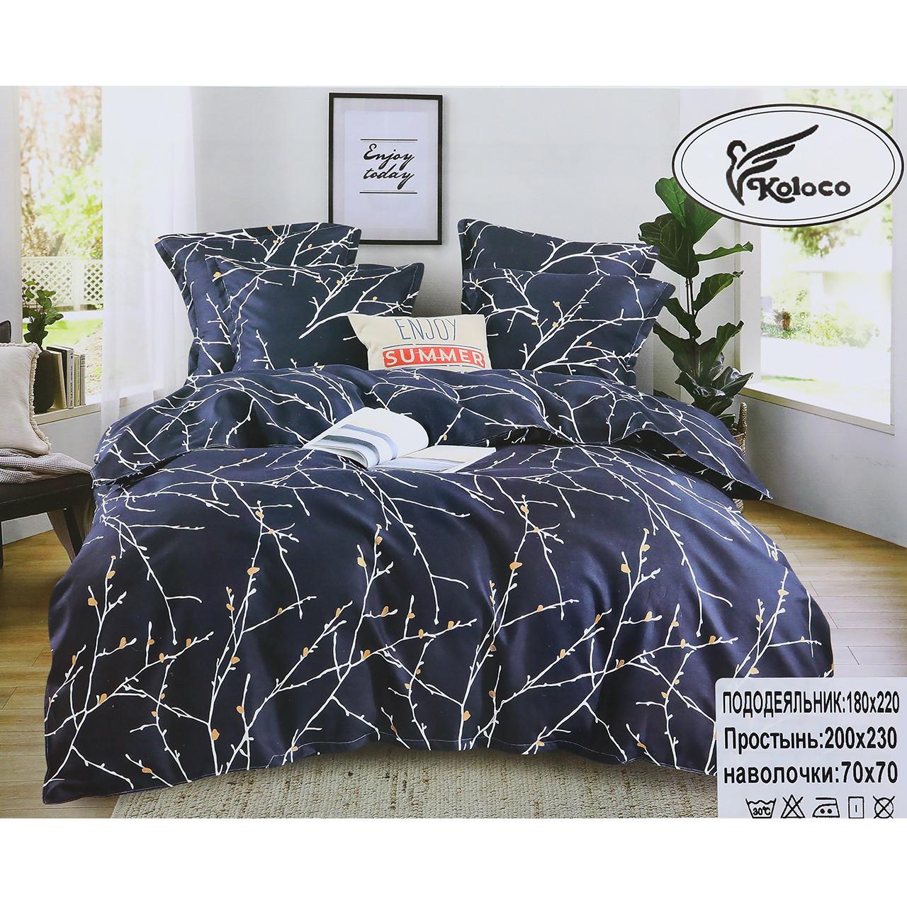 Комплект постельного белья сатиновое двуспальное синее Koloco 180x220см