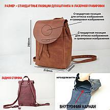 Кожаный рюкзак на затяжках с свободным клапаном Кожа Итальянский краст цвет Вишня, фото 3