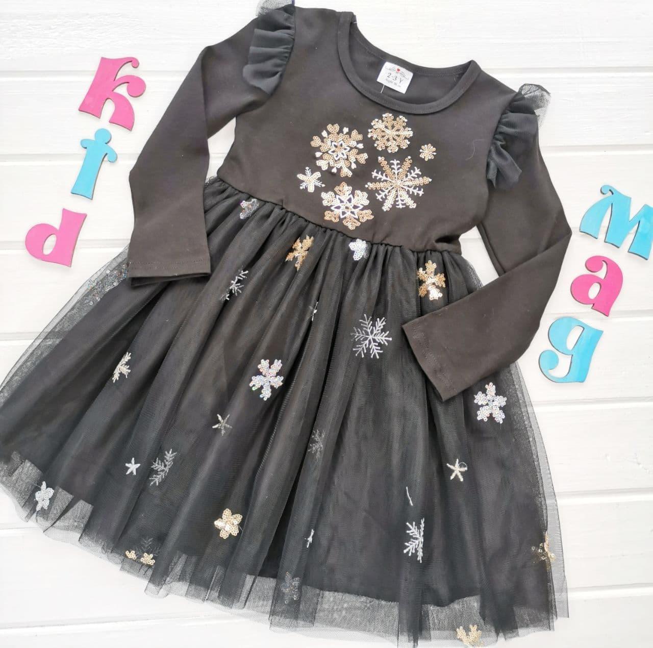 """Нарядное платье с фатиновой юбкой """"Звездная ночь"""" на 2, 3, 4 и 5  лет"""