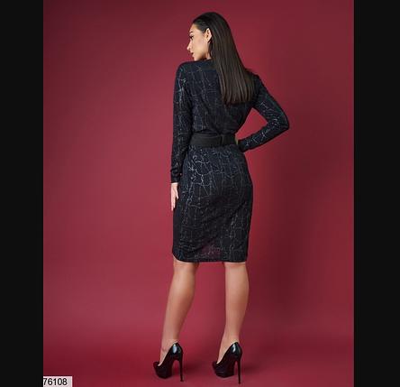 Нарядное платье трикотаж с напылением батал Минова Размеры: 48-50, 52,54, фото 2