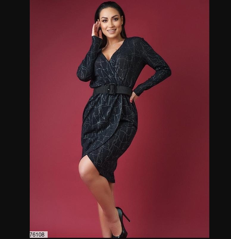Нарядное платье трикотаж с напылением батал Минова Размеры: 48-50, 52,54