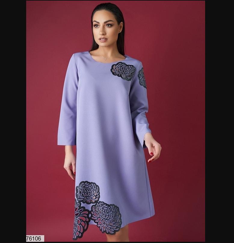Нарядное платье сиреневого цвета батал Минова Размеры: 50.52.54.56