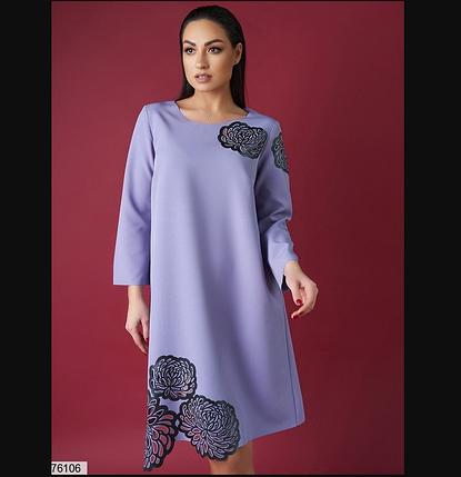 Нарядное платье сиреневого цвета батал Минова Размеры: 50.52.54.56, фото 2