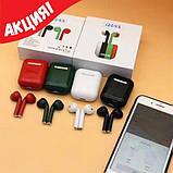 Блютуз наушники i20xs TWS, беспроводные наушники Bluetooth 5.0, качественный звук, стильные наушники сенсорные, фото 10