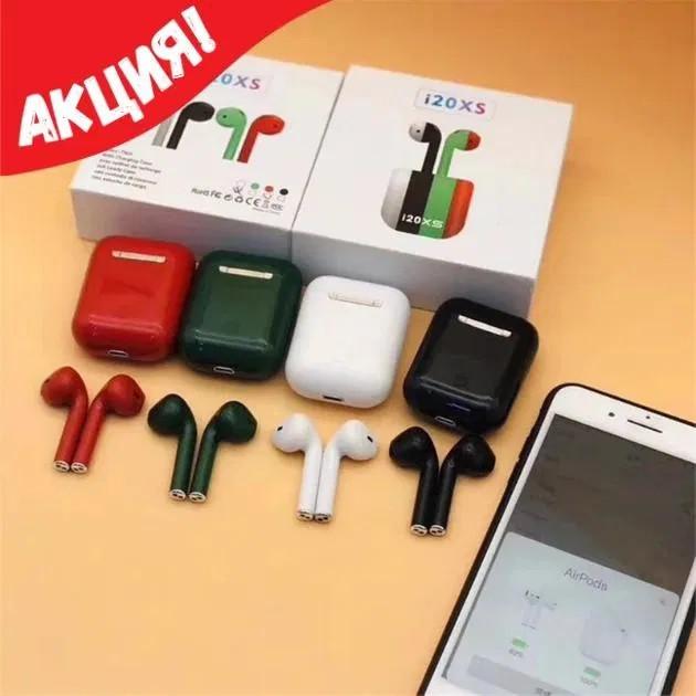Беспроводные наушники i20xs TWS, цветные наушники Bluetooth 5.0, Блютуз наушники, сенсорные наушники