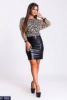 Трендовое модное красивое платье мини низ платья из кож-зама арт 726