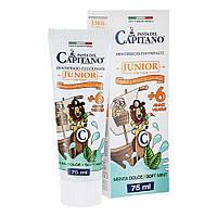 Зубная паста для детей Junior 6+ Мягкая мята Pasta del Capitano