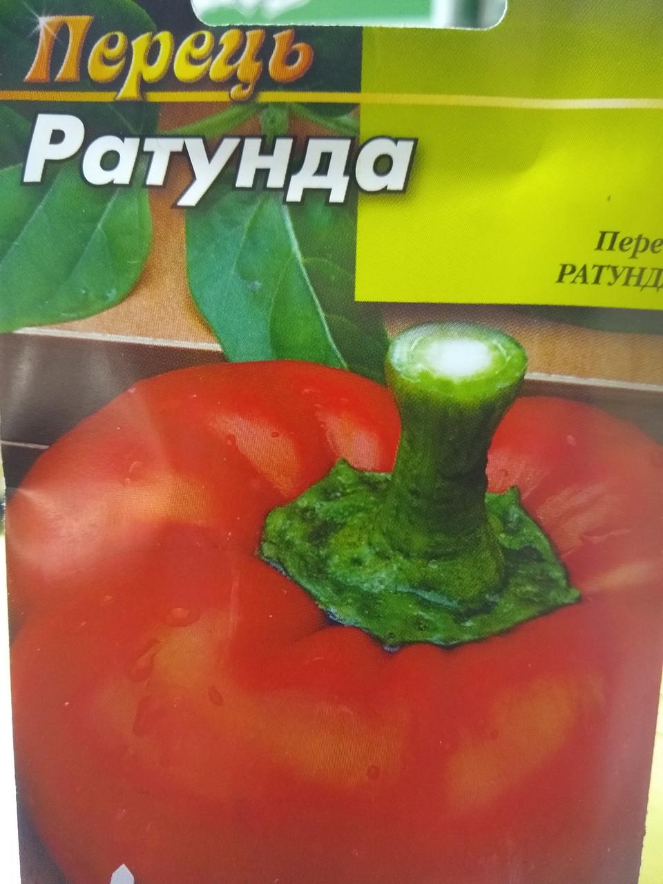 Семена перца раннего сорт Ратунда низкорослый толстостенный красный 10 грамм семян Украина
