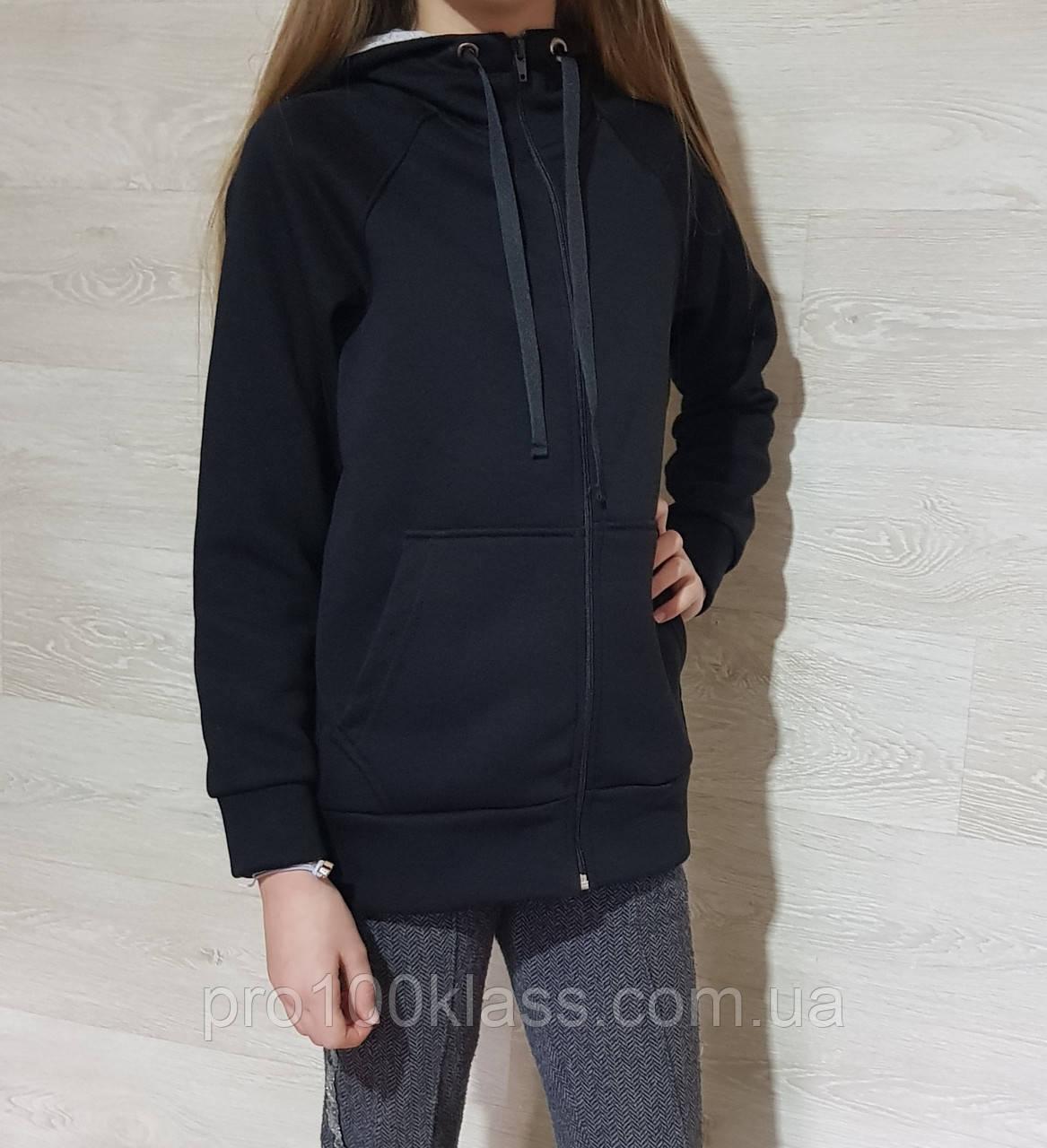 Кофта-худи тёплая спортивная подростковая , трехнитка с начёсом