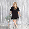 Платье вечернее трапеция сетка флок+подкладка 50-52,54-56,58-60, фото 2
