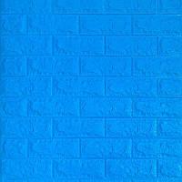 Декоративная 3D панель самоклейка под кирпич Синий   700х770х5мм