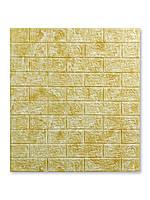 Самоклеющаяся декоративная 3D панель Кирпич Бежевый Мрамор 700x770x7мм