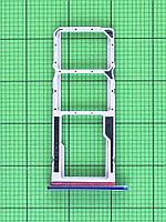 Держатель SIM карты Xiaomi Redmi 7A синий Оригинал #340108400050