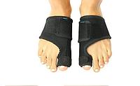 Ортопедический корректор. Бандаж для большого пальца ноги 2шт на ногу 37-43